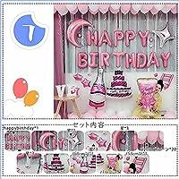 Cozy Maker(C&M)風船 誕生日 母の日 バルーン パーティー 数字 飾り 飾り付け ハッピーバースデー 装飾 文字 飾り サプライズ 記念 お祝い 立体セット プレゼント お祝い (TYPE-7)