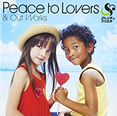 SUMMER CANDLES ~二人に捧ぐラブソング~ peace to 杏里, DJ WATARAI