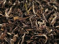 台湾茶 (東方美人 25g)