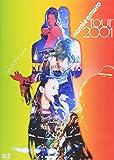 namie amuro tour 2001 break the ruies[DVD]