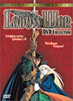 Record of Lodoss War: Dvd Collection [Import]