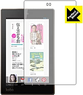 PDA工房 kobo arc 7HD / 7 Perfect Shield 保護 フィルム 反射低減 防指紋 日本製