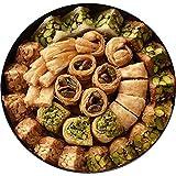 MASSARA Premium Edition Baklava Mix 350 Gramm Süßigkeiten in der Metalldose - Baklawa Geschenkbox gemischt mit Pistazien, Cashewnüssen und Pinienkernen