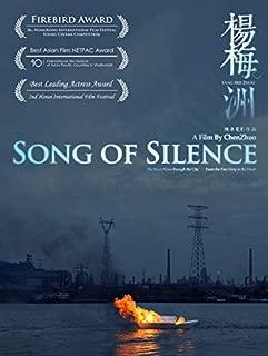 xiao ying song
