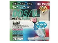 日立マクセル マクセル 3.5型 2HD フロッピーディスク MS-DOSフォーマット済 10枚 カラーミックス プラスチックケース入 MF2-HD.DOS18 (MIX)