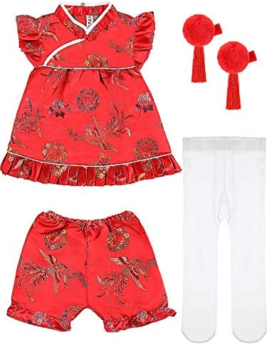 Baby Girls Qipao Chinese New Year Sleeveless Dress with Chinese Style Baby Hairy Furry Balls product image