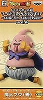 ドラゴンボール超 ワールドコレクタブルフィギュア ANIME 30th ANNIVERSARY vol.4 魔人ブウ(善)