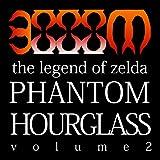 Versus Linebeck (From 'The Legend of Zelda: Phantom Hourglass')