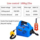 Lift Electric Hoist Crane Wire Remote Control 110V, 1500W Zinc-Plated Steel Wire Overhead Crane Garage Ceiling...