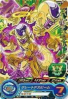 スーパードラゴンボールヒーローズ/PSES6-02 ゴールデンフリーザ