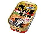 キョクヨー キョクヨー さんま生姜焼(100g)