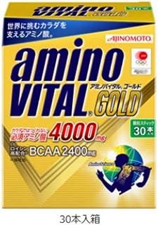アミノバイタル GOLD 30本入箱 【141g×12個】