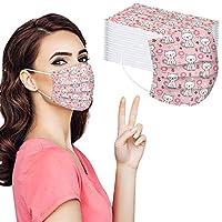 マスク 使い捨てマスク 50枚 CHENSEN 不織布 マスク 猫 ねこ 肉球柄 柄物 可愛い マスクかわいい 不織布マスク 超快適マスク 3層構造 通気 飛沫 花粉対策 風邪予防 防塵 超快適マスク 通勤 プリーツ型 高密度フィルター レディース メンズ (#F)