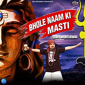 Bhole Naam Ki Masti - Single
