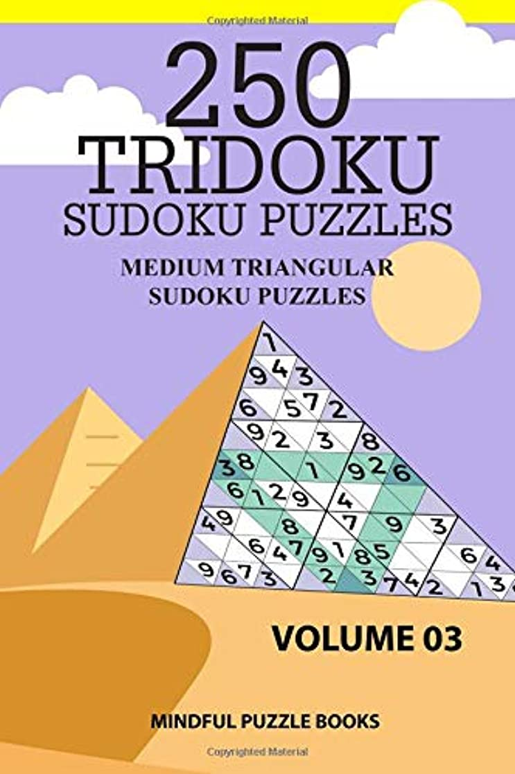 誓約ペイント同情的250 Tridoku Sudoku Puzzles: Medium Triangular Sudoku Puzzles (Tridoku Puzzles)