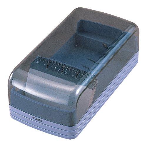 カール事務器『名刺整理器(No.860E-B)』