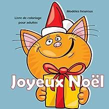 Joyeux Noël Livre De Coloriage Pour Adultes Modèles