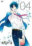 TVアニメ「虹色デイズ」4巻[DVD]