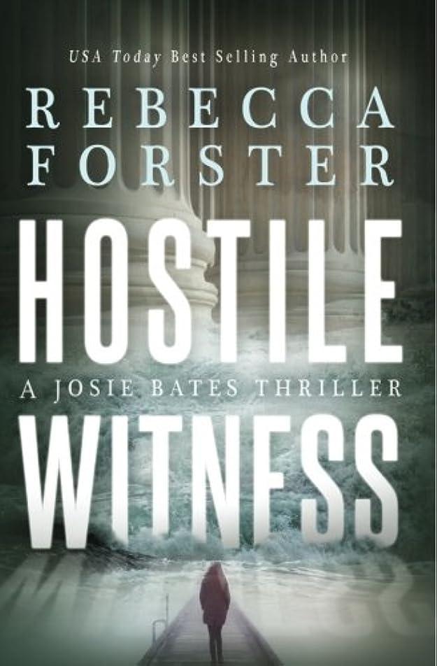 分注するスリット製造業Hostile Witness: A Josie Bates Thriller