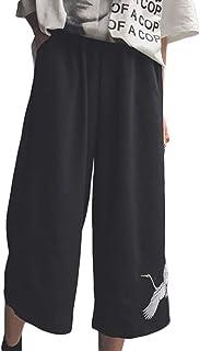 YYQ-SHOPワイドパンツ レディース ゆったり グロップドパンツ 黒 カジュアルパンツ ストレートパンツ 原宿系 おしゃれ 黒パンツ