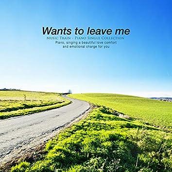 떠나고 싶은 날