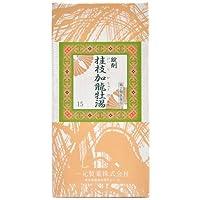 【第2類医薬品】桂枝加龍牡湯1000錠