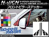 AP フロントピラーステッカー カーボン調 ホンダ N-WGN/N-WGNカスタム JH1/JH2 前期/後期 2013年11月~ ブラック AP-CF478-BK 入数:1セット(6枚)