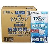 3M マスク 日本製 プロ仕様 医療現場 ウイルス 花粉 99%カット ふつう 100枚入り ネクスケアNM5