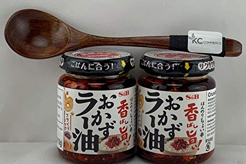 S&B Chili Oil With Crunchhy Garlic 3.9oz Pack of 2 Bundle With KC Commerce Wodden Spoon