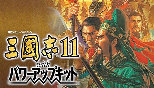 三國志11 with パワーアップキット|オンラインコード版