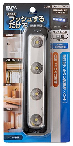 ELPA エルパ 4LED プッシュライト 白色 乾電池式 マグネット・両面テープ付 DOP-904L