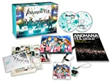Anohana Fes. Memorial Box Complete Limited Edition [Blu-ray]