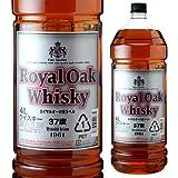 ロイヤルオーク 銀ラベル ウイスキー 37度 4L