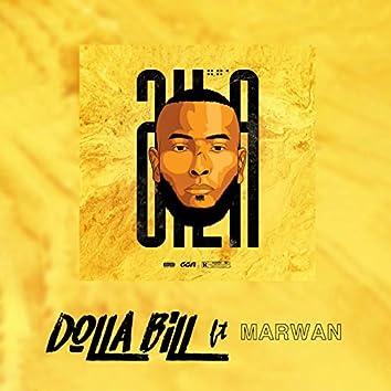 Dolla Bill (feat. Marwan)