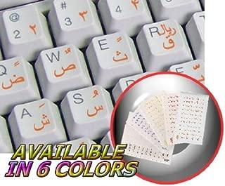 4Keyboard FARSI (Persian) Keyboard Sticker Orange Lettering ON Transparent Background for Desktop, Laptop and Notebook