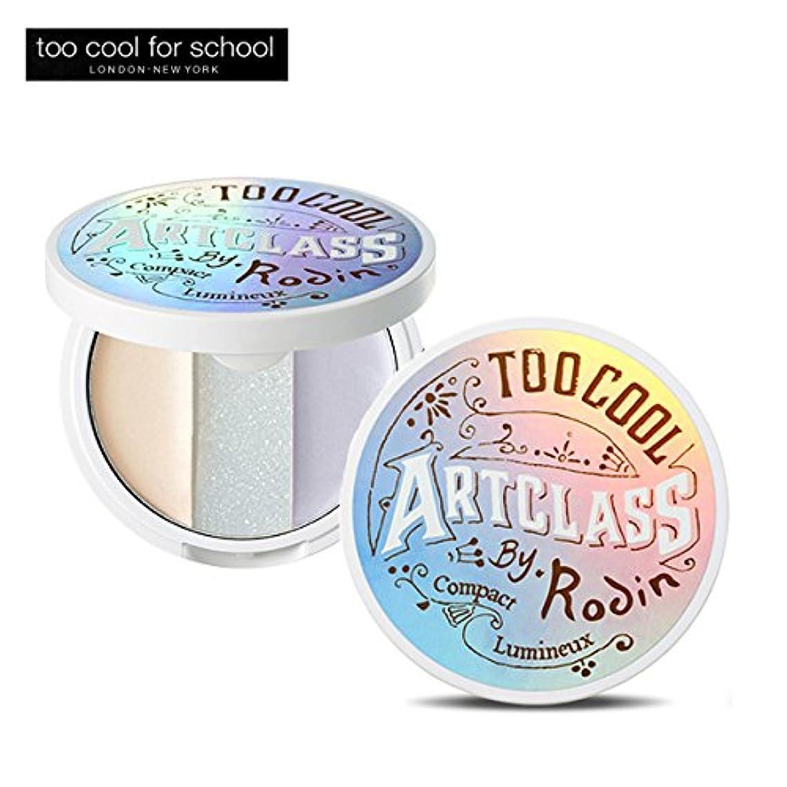 世界動病気too cool for school(トゥークールフォースクール) アートクラス バイロデン ルミナスバーニッシュ(Art Class By Rodin Lumineuse Varnish)7g