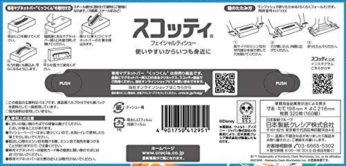 日本製紙クレシア ティッシュペーパー 160組 5箱入 スコッティティシュー ディズニー 1パック 日本製紙クレシア