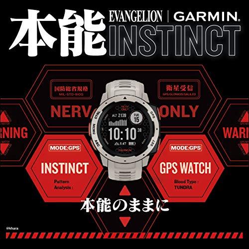 GARMIN(ガーミン)アウトドアGPSウォッチInstinctEvangelion/NERVモデル010-02064-G2【日本正規品】