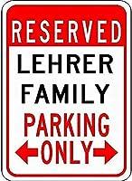 金属標識lehrer家族駐車場ノベルティスズ通り徴候