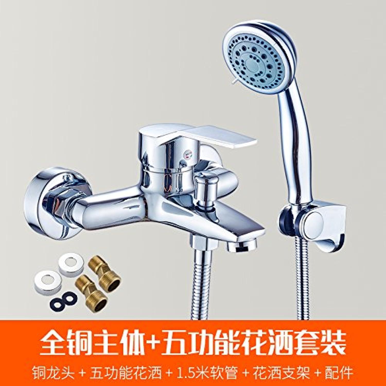 SunSui Bathroom bathtub faucet sheathed copper mixing valve and simple shower shower faucet triple concealed faucet,Full copper body faucet five function shower set