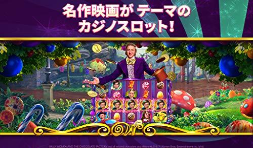 『Willy Wonka Slots - ラスベガスのカジノの無料スロットマシンとクラシック映画をモチーフにしたボーナスゲーム』の4枚目の画像