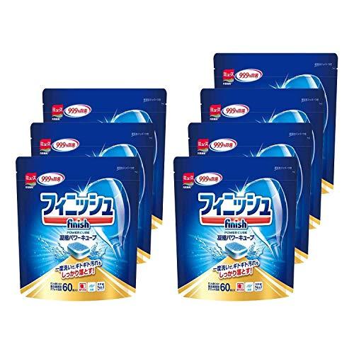 食洗機 洗剤 フィニッシュ タブレット パワーキューブ M 60個×7(420回分)