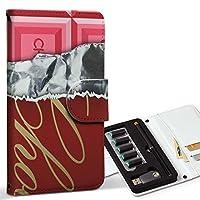 スマコレ ploom TECH プルームテック 専用 レザーケース 手帳型 タバコ ケース カバー 合皮 ケース カバー 収納 プルームケース デザイン 革 ユニーク チョコレート ピンク 002444