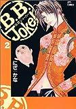 B.B.joker (2) (Jets comics (198))