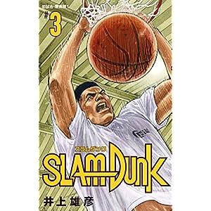 "SLAM DUNK 新装再編版 3 (愛蔵版コミックス)"""