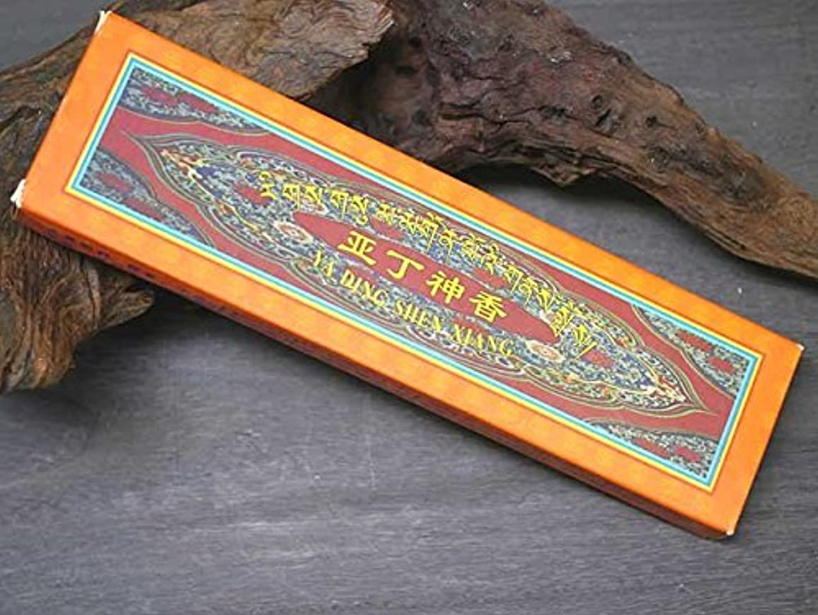 順番精巧な神話中国香 甘孜チベット自治州のお香【丁神香】