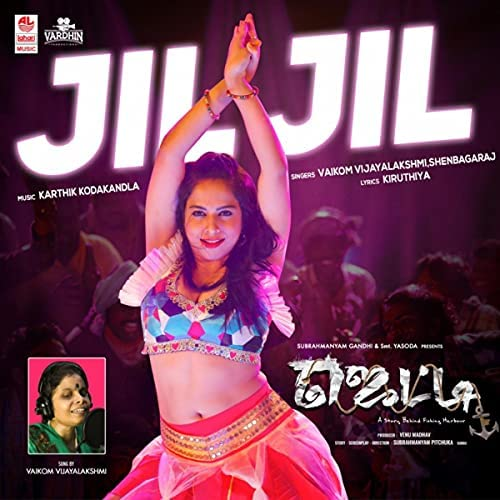 """Jil Jil (From """"Jetty"""")"""