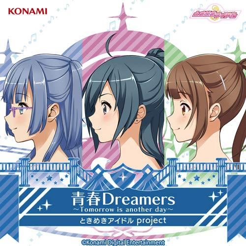 青春Dreamers -Tomorrow is another day-