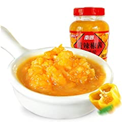 Traditional hand-made yellow pepper chili sauce Savory spicy yellow pepper sauce Delicious for noodles, dishes Plastic jar packing