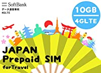 SOFTBANK 回線に接続!日本で使う4G LTE高速回線接続10GB データ通信専用 プリペイドSIM
